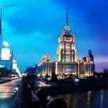 Photo taken at Краснопресненская набережная by Alexandra A. on 6/6/2012