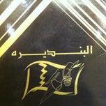 Photo taken at مقهى البنديره - Al Bindaira Café by Ro'ya B. on 9/6/2012
