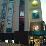 Photo taken at ジュンク堂書店 那覇店 by もっき on 7/19/2012