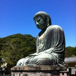 Photo taken at 鎌倉大仏 (Great Buddha of Kamakura) by SeaZ p. on 9/4/2012