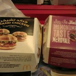 Photo taken at McDonald's - ماكدونالدز by Selcuk C. on 3/25/2012