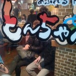 Photo taken at とんちゃん 新大久保店 別館 by Tadayoshi S. on 3/15/2012