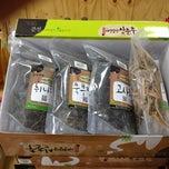 Photo taken at 한국도로공사 남원지사 by 고영문 지. on 5/14/2012
