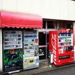 Photo taken at 永野たばこ店 by Gonggui A. on 5/18/2012