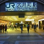 Photo taken at JR 大井町駅 by Eden on 7/21/2012