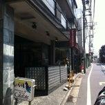 Photo taken at カラファテ by John W. on 4/15/2012