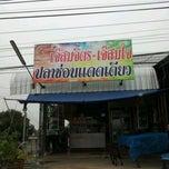 Photo taken at ปลาช่อนแดดเดียวเจ๊สมจิตร เจ๊สมใจ by Chatree K. on 2/2/2012