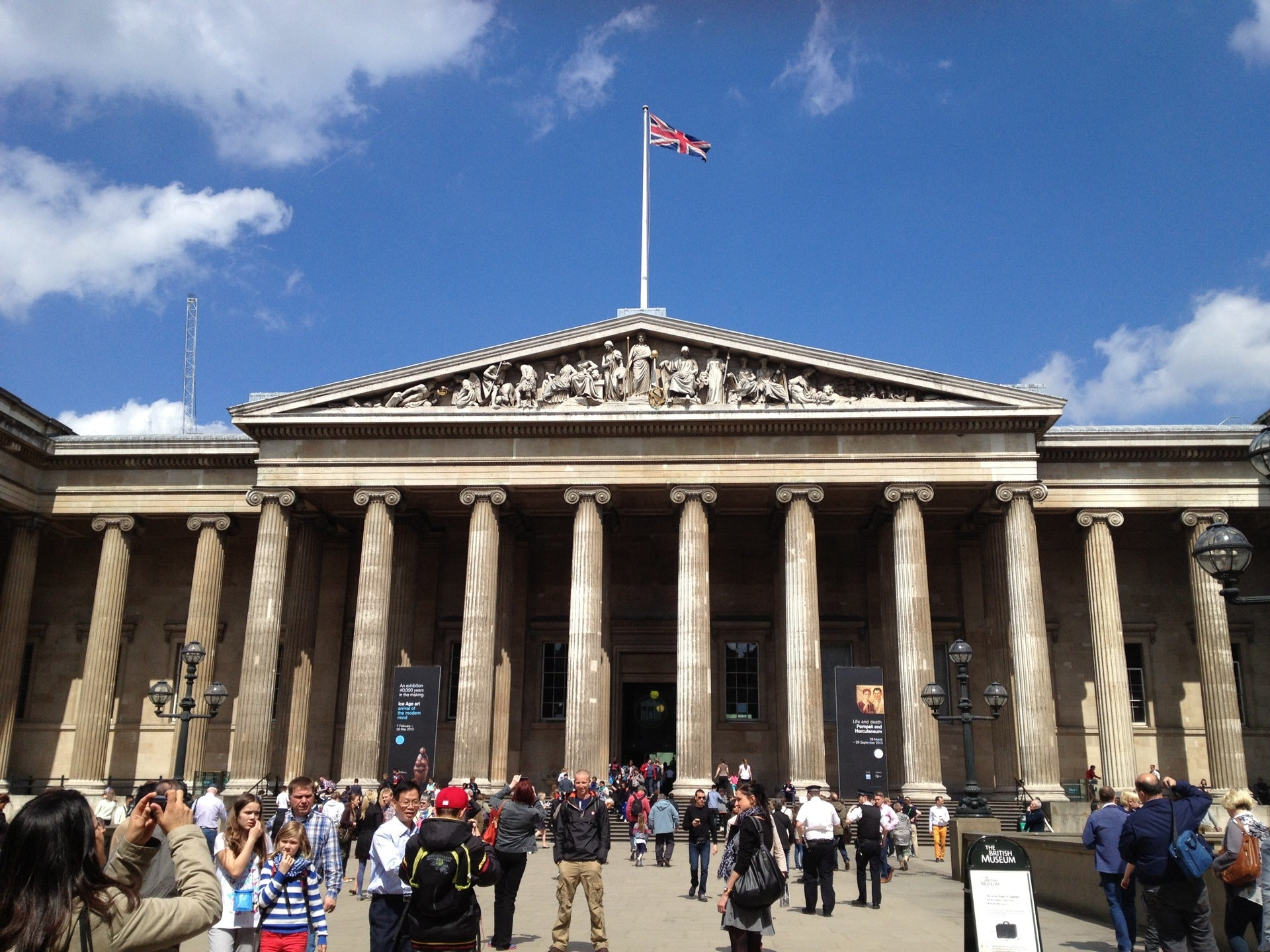 London Train Station To The British Museum Of Natural History