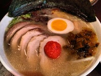 Cover Photo for Katty K's map collection, Ramen