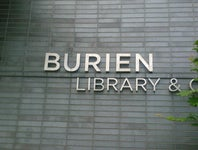 Cover Photo for Citymaps Guides's map collection, Quiet Places To Relax In Burien