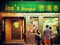 Cover Photo for Steve S's map collection, Adventurous Eating in Chinatown