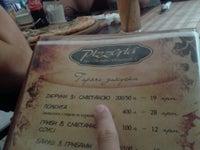 Піцерія / Pizzeria