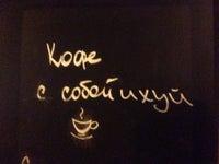 кафе Wood Bar