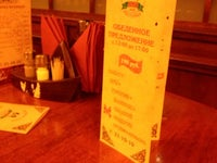 Ресторан HBH-Juozo