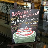 Photo taken at Starbucks Coffee 名古屋伏見ATビル店 by umbdoo on 8/14/2012