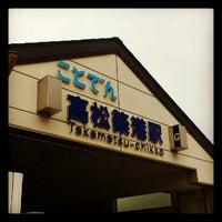 Photo taken at Takamatsu-Chikko Station by sunny on 8/29/2012