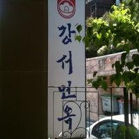 Photo taken at 강서면옥 by Jungeun Jae P. on 5/6/2012
