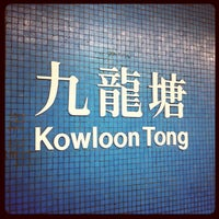 Photo taken at MTR Kowloon Tong Station by michael l. on 11/17/2011