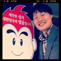 Photo taken at 한밭초등학교 by David Jaehyoung L. on 4/11/2012