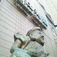 Photo taken at Ebisu Statue by Hiroshi S. on 9/30/2011