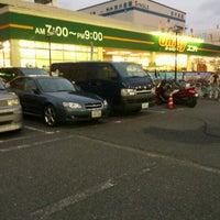 Photo taken at ユニディ Unidy 千鳥町店 by shunkit2 @. on 10/9/2011