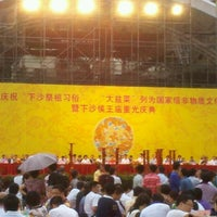 Photo taken at 下沙广场 by Wei45013 W. on 5/3/2012