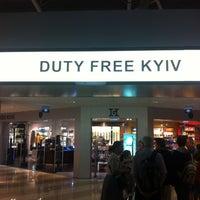 Photo taken at Duty Free by Katya🙀 H. on 8/25/2012