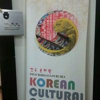 Photo taken at Korean Cultural Center (한국문화원) by Yani E. on 6/13/2012