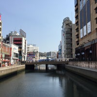 Photo taken at 内海橋 by Nao on 5/22/2016