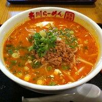 Photo taken at Terakawa Ramen by Jen M. on 1/21/2013