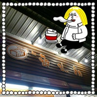 Photo taken at ร้าน ปัง บ่ อ้าย by Sassy C. on 12/10/2012