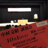 Photo taken at 米沢市市民文化会館 by Jun.men on 10/1/2016