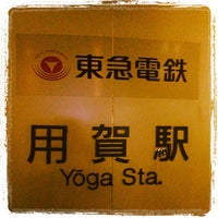 Photo taken at Yoga Station (DT06) by yoon y. on 10/24/2012