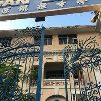 Photo taken at Trường THCS Trần Bội Cơ by didi on 9/24/2016