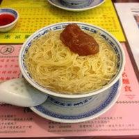Photo taken at Mak's Noodle by Julian W. on 6/30/2013