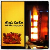 Photo taken at Mama Noura by Abdalaziz A. on 10/15/2012