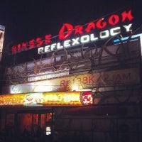 Photo taken at Chinese Dragon Reflexology by Sartono S. on 9/4/2013