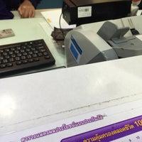 Photo taken at ธนาคารไทยพาณิชย์ (SCB) by Tao K. on 1/26/2016
