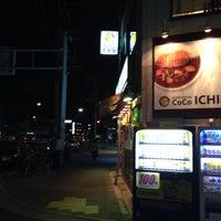 Photo taken at CoCo壱番屋 左京区百万遍店 by むにゅ だ. on 9/12/2015