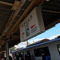 Photo taken at Takajo Station by うべし on 12/7/2016