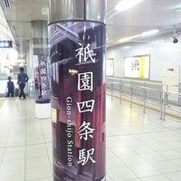 Photo taken at Gion-shijo Station (KH39) by Toshiaki K. on 5/12/2013