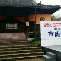 Photo taken at 円徳寺 by さん い. on 11/19/2016