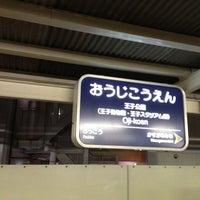 Photo taken at Oji-koen Station (HK14) by Kuma on 12/14/2012
