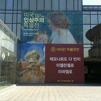 Photo taken at Seoul Arts Center by Lucy K. on 3/29/2013