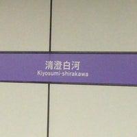 Photo taken at Hanzomon Line Kiyosumi-shirakawa Station (Z11) by Kaori U. on 10/9/2016