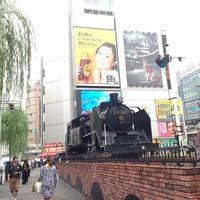 Photo taken at 新橋駅前 SL広場 by Yusuke W. on 7/29/2013