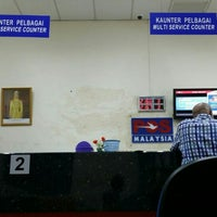 Photo taken at POS Malaysia by Elvin W. on 8/30/2014