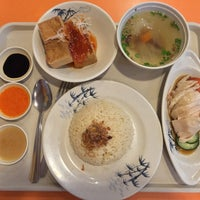 Photo taken at Mr. Chicken Rice by Feng Run C. on 2/24/2015