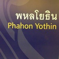 Photo taken at MRT Phahon Yothin (PHA) by First C. on 6/3/2012