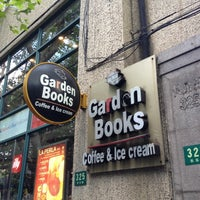 Photo taken at Garden Books by Heather R. on 10/2/2012